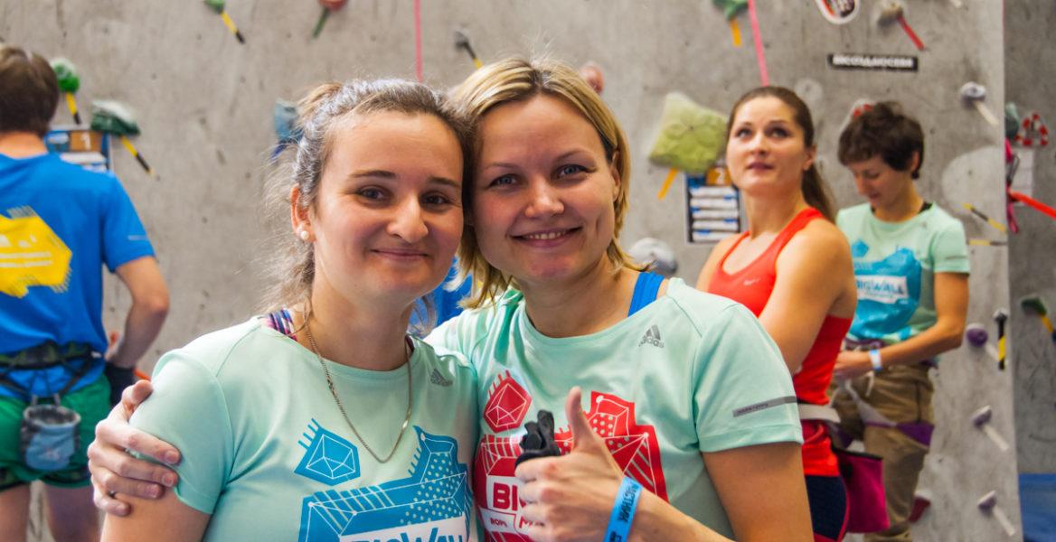 Занятия скалолазанием в Москве с Клубом скалолазания proClimb