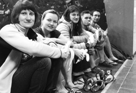 Соревнования по скалолазанию с Клубом скалолазания proClimb