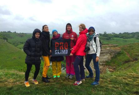 Выезды на скалы с Клубом скалолазания proClimb