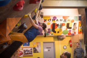 Клуб и Школа скалолазания для начинающих взрослых proClimb в Москве / Climbing in Moscow for adults
