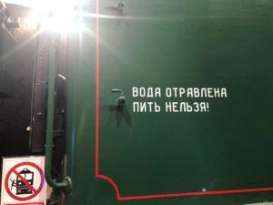 Клуб скалолазания в Москве